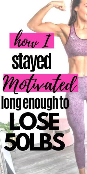 tips to stay motivated to lose weight