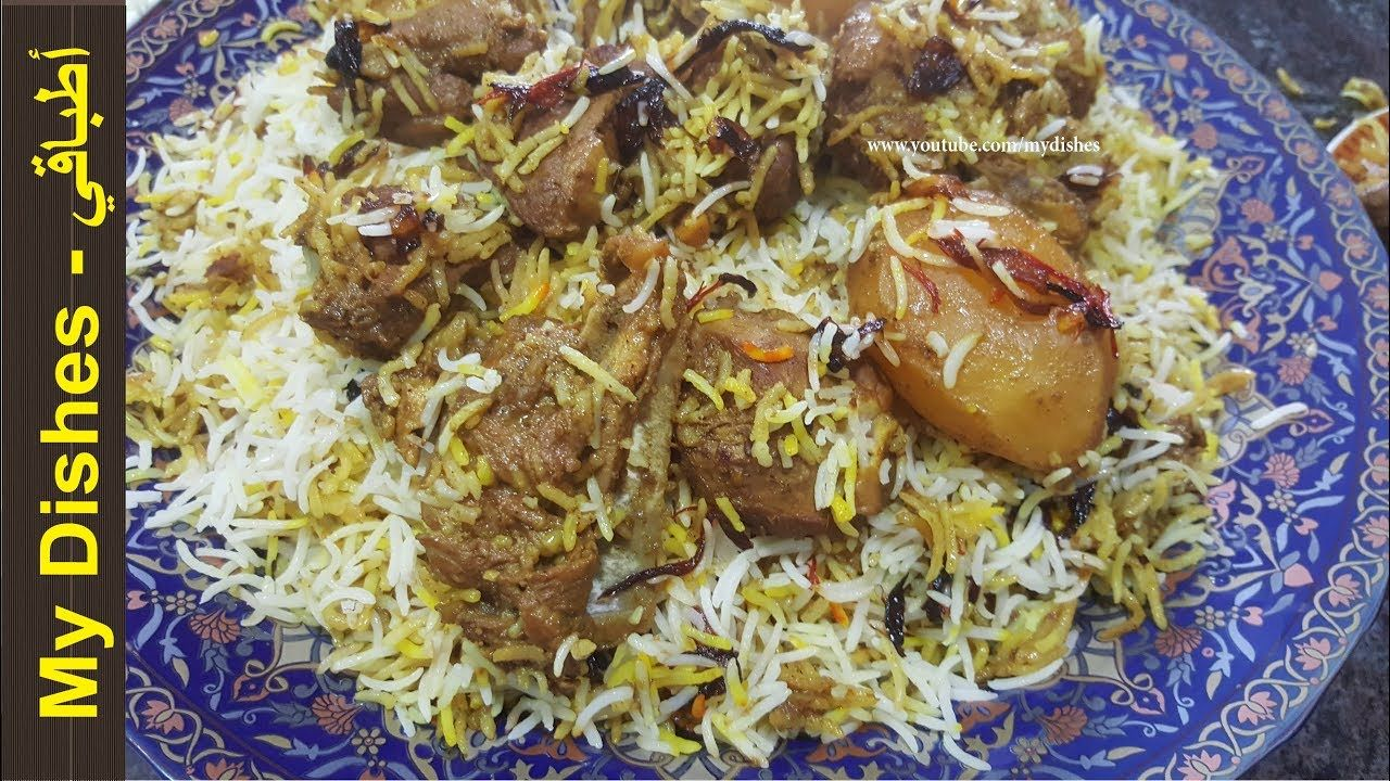 طريقة الزربيان العدني خطوة بخطوة How To Make Yemeni Zurbian Rice Biryani Recipe Food Rice Recipes