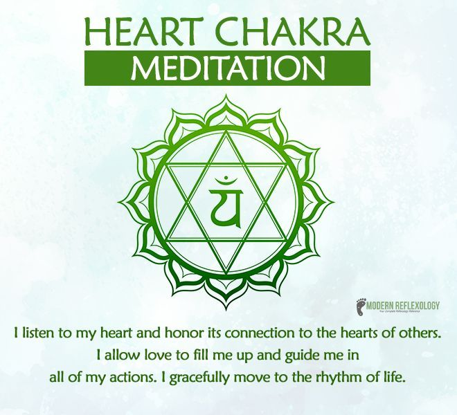 Wrap your heart with love! (heart) #Meditation #Chakras # ...