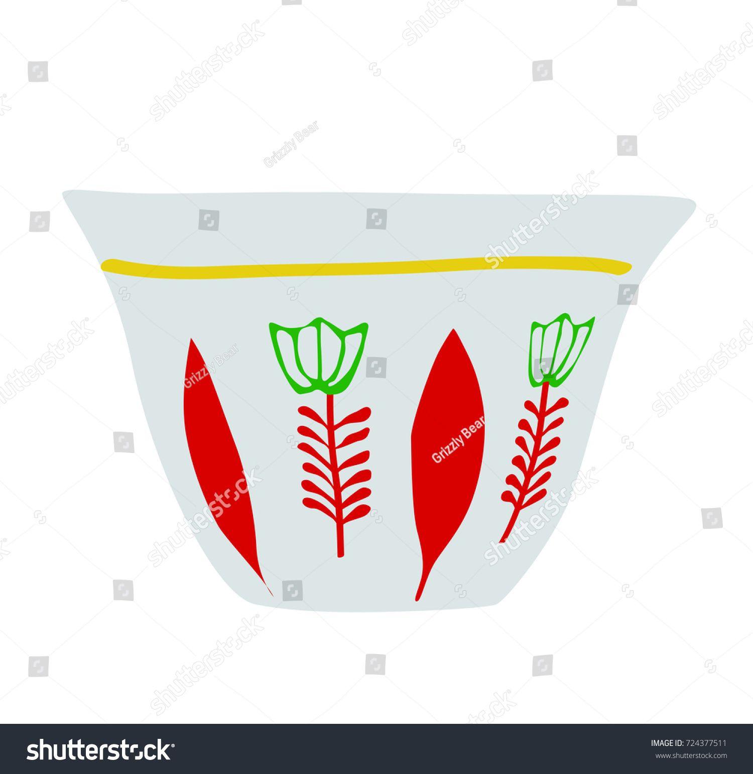 Lebanese Turkish Coffee Cup Vector Illustration Stock
