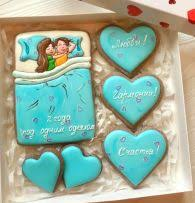 Pryaniki Na Godovshinu Svadby 33 Goda Poisk V Google Sugar Cookie Cookies Sugar