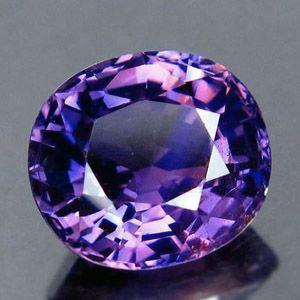 Редкого цвета фиолетовый сапфир | Сапфир, Драгоценные камни ...