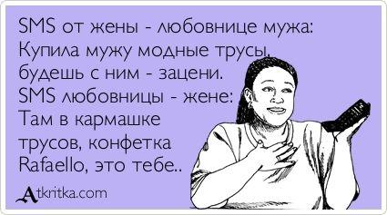 zatseni-foto-goloy-lyubovnitsi-porno-seks-s-ruslanoy-pisankoy