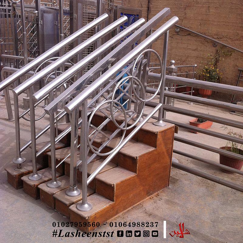 Stainless Steel Handrails درابزينات استانلس Home Decor Decor Home