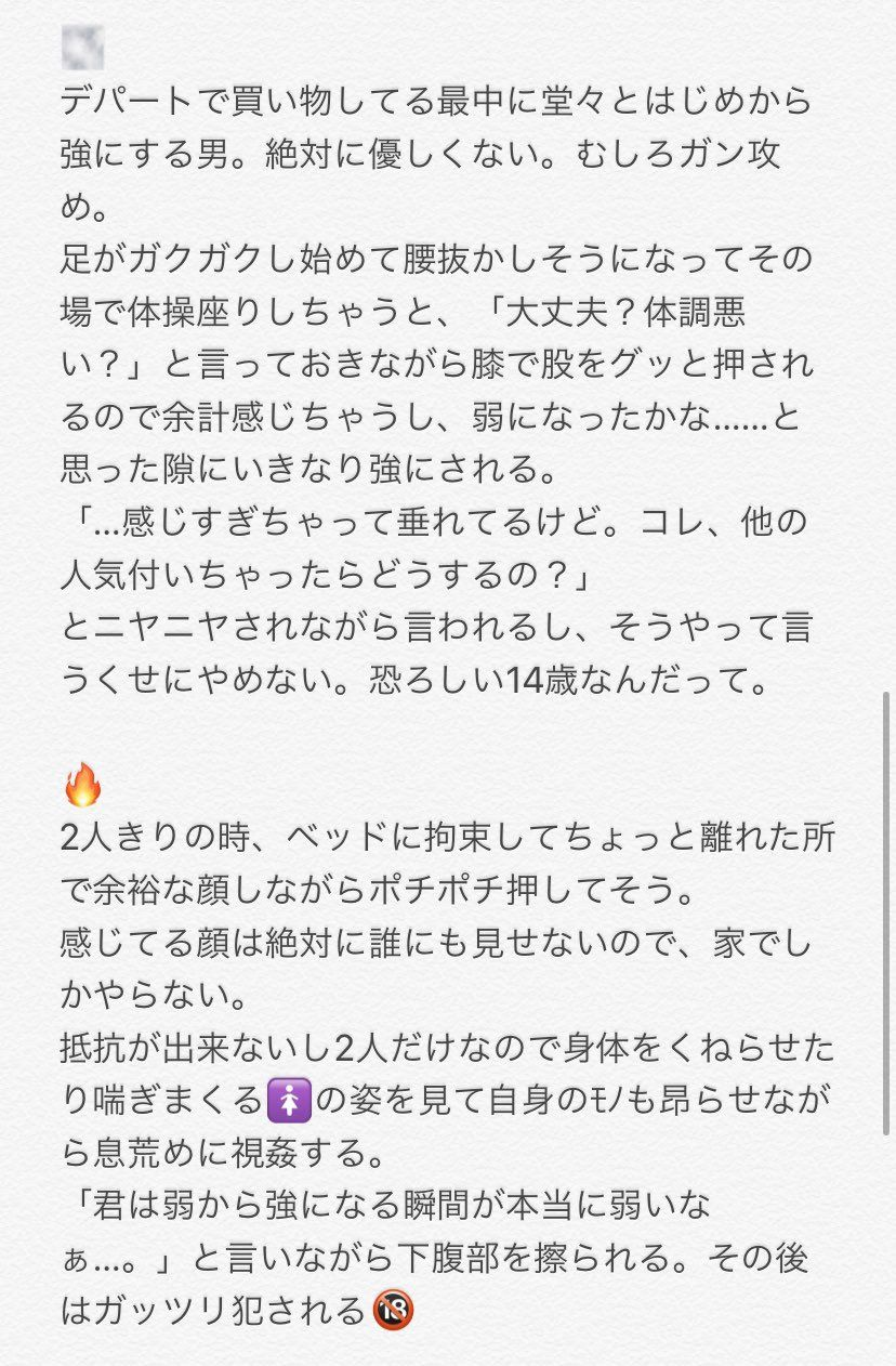 夢 無 時 小説 一郎 透
