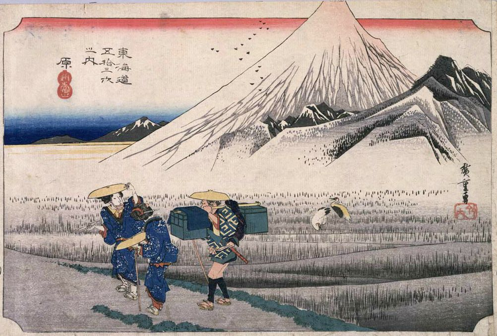 No.14 Hara - Mount Fuji in the Morning - The Fifty-Three Stations of the Tokaido Road; Hoeido Edition (1831-4)