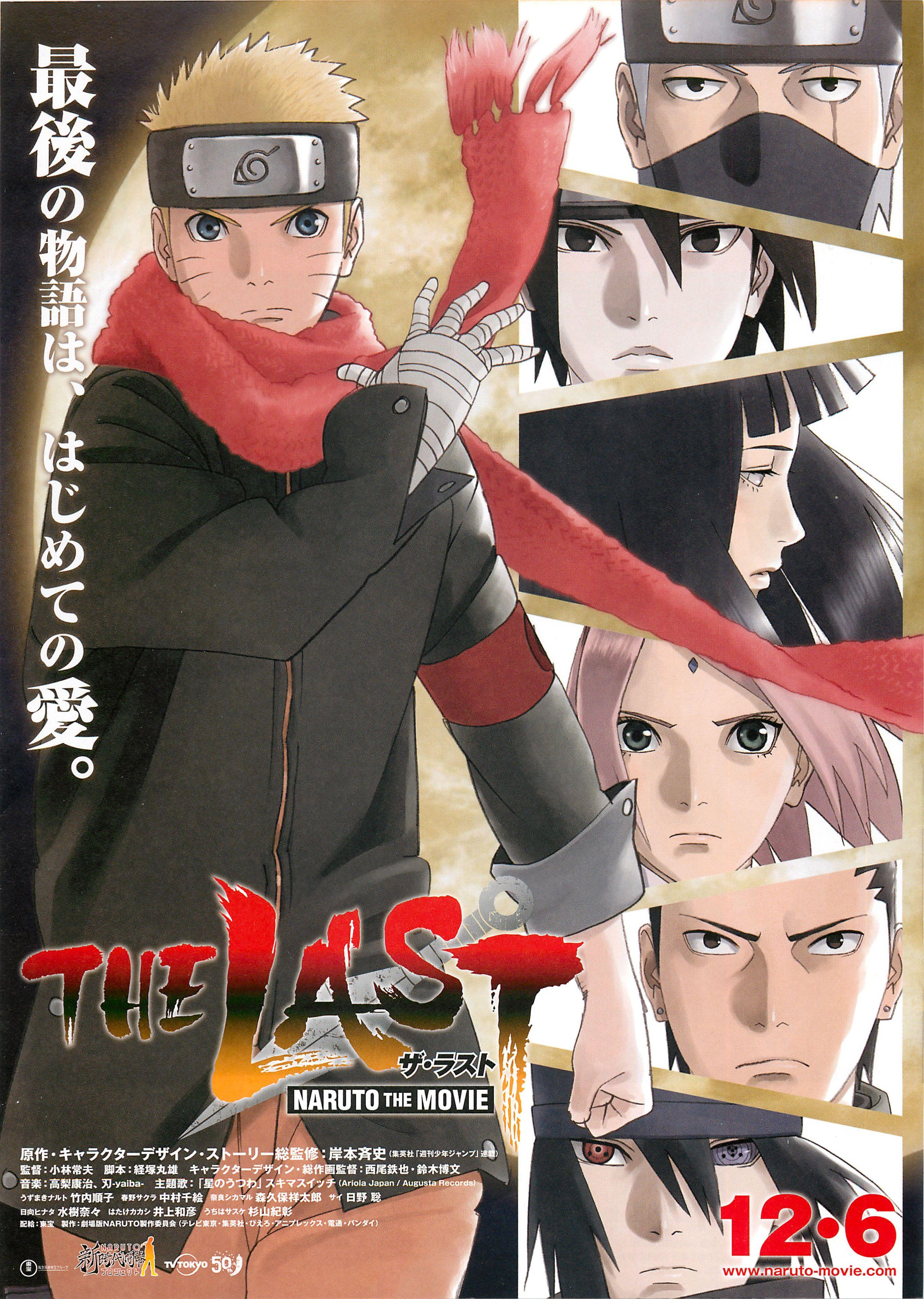Naruto Full 1811877 Jpg 2 695 3 789 Pixels Naruto Filme Naruto Naruto Shippuden