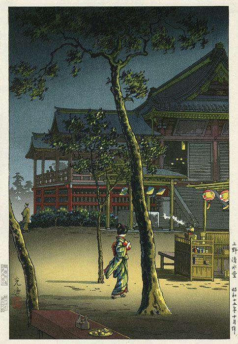 """""""Tea Shop at Ueno Kiyomizu"""" by Tsuchiya Koitsu"""