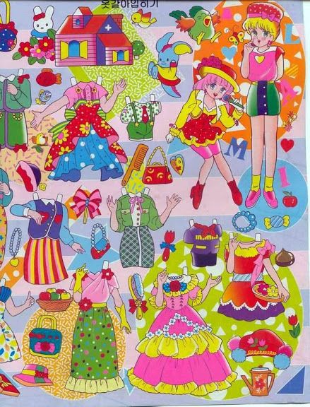 My Stuff - Terri Eisen - Picasa Webalbum
