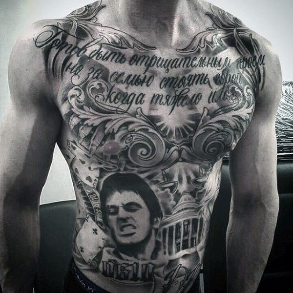 Tattoo Quotes Gangster