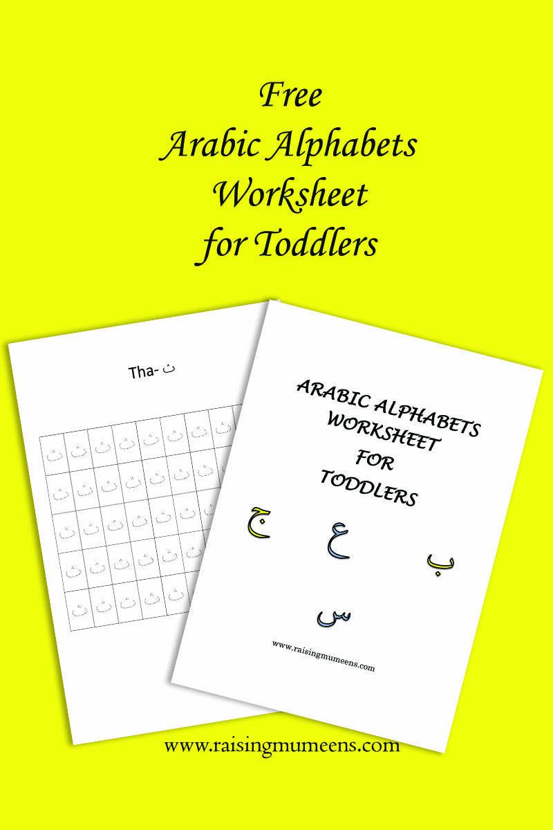 worksheet Arabic Alphabet Worksheet free arabic alphabet worksheet for toddlers worksheets download