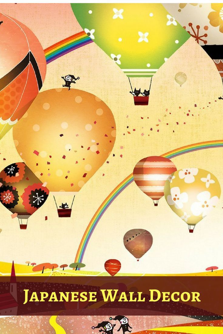 Abstract and Cute Japanese wall art decor. Bold bright balloons and ...