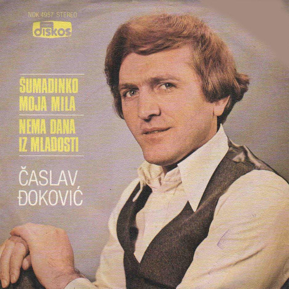 Sumadinko Moja Mila Single By Caslav Djokovic Sponsored Mila Single Caslav Listen Affiliate Songs Try It Free Single