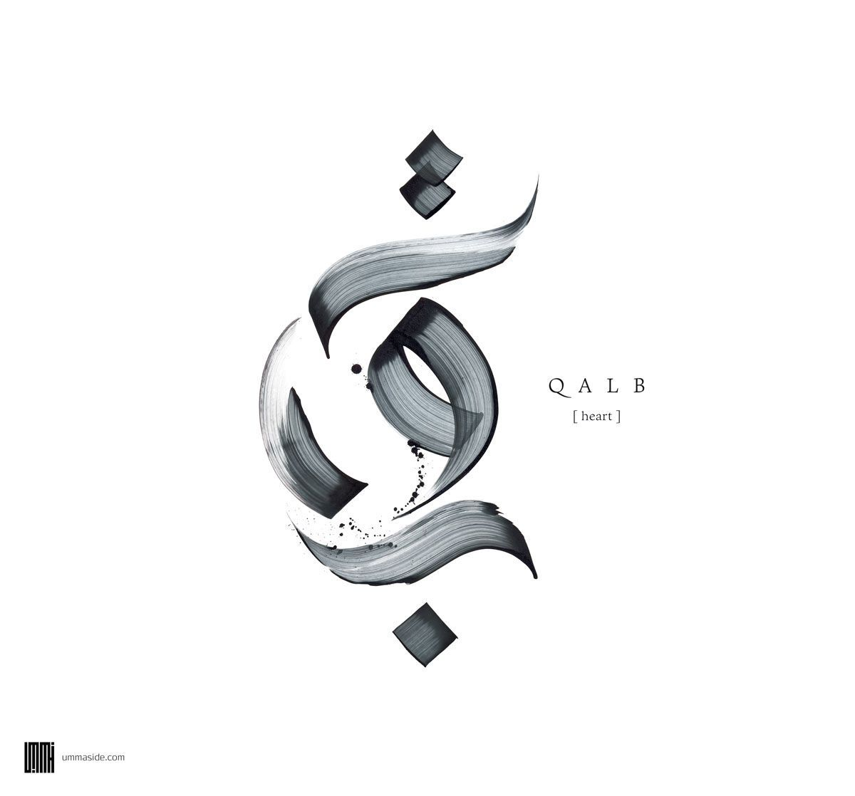 Arabic Calligraphy Tattoo Meanings Related Image Think Ink Tattoos Calligraphy Tattoo Arabic