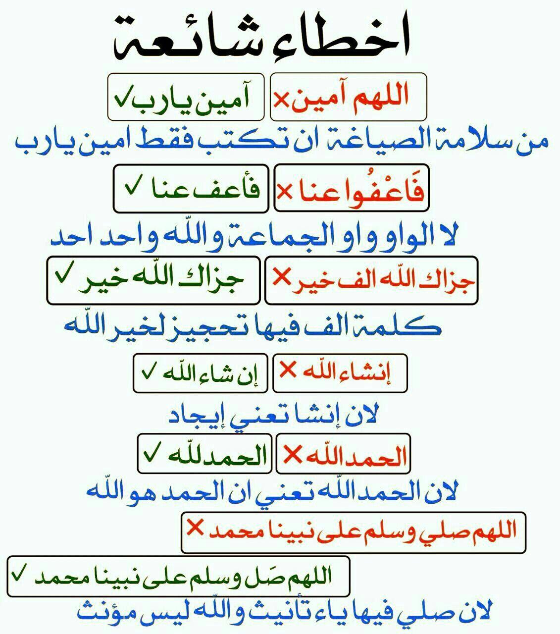 Desertrose ويبقى ذكر الل ه هو الأجمل لا إ ل ه إ ل ا الل ه م ح م د ر س ول الل ه ال له Quran Quotes Learn Quran Islamic Inspirational Quotes