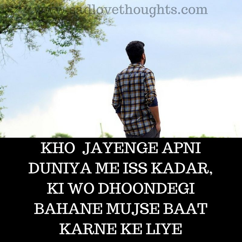 Heart Touching Facebook Status In Hindi Mareez E Ishq Sad Love