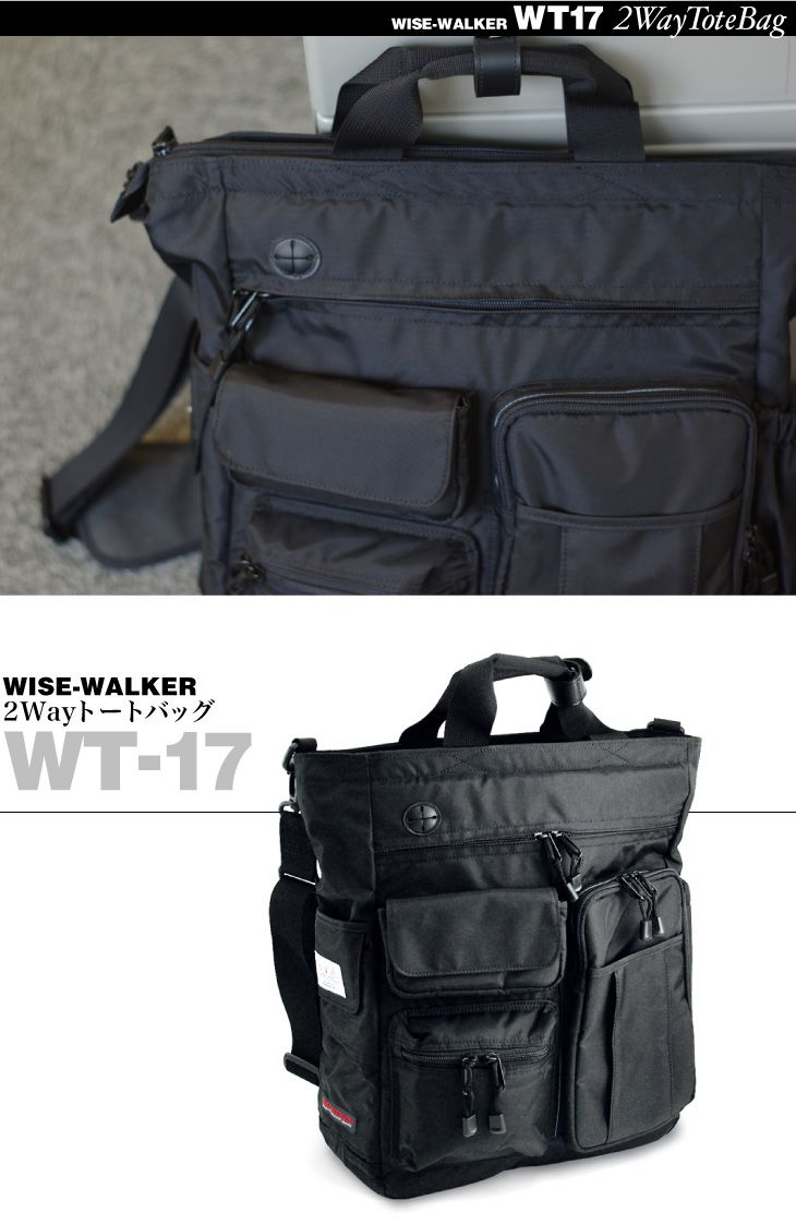 f7c52be014 Nomadic Wise-Walker WT-17 2 Way tote and shoulder bag. Pockets galore!