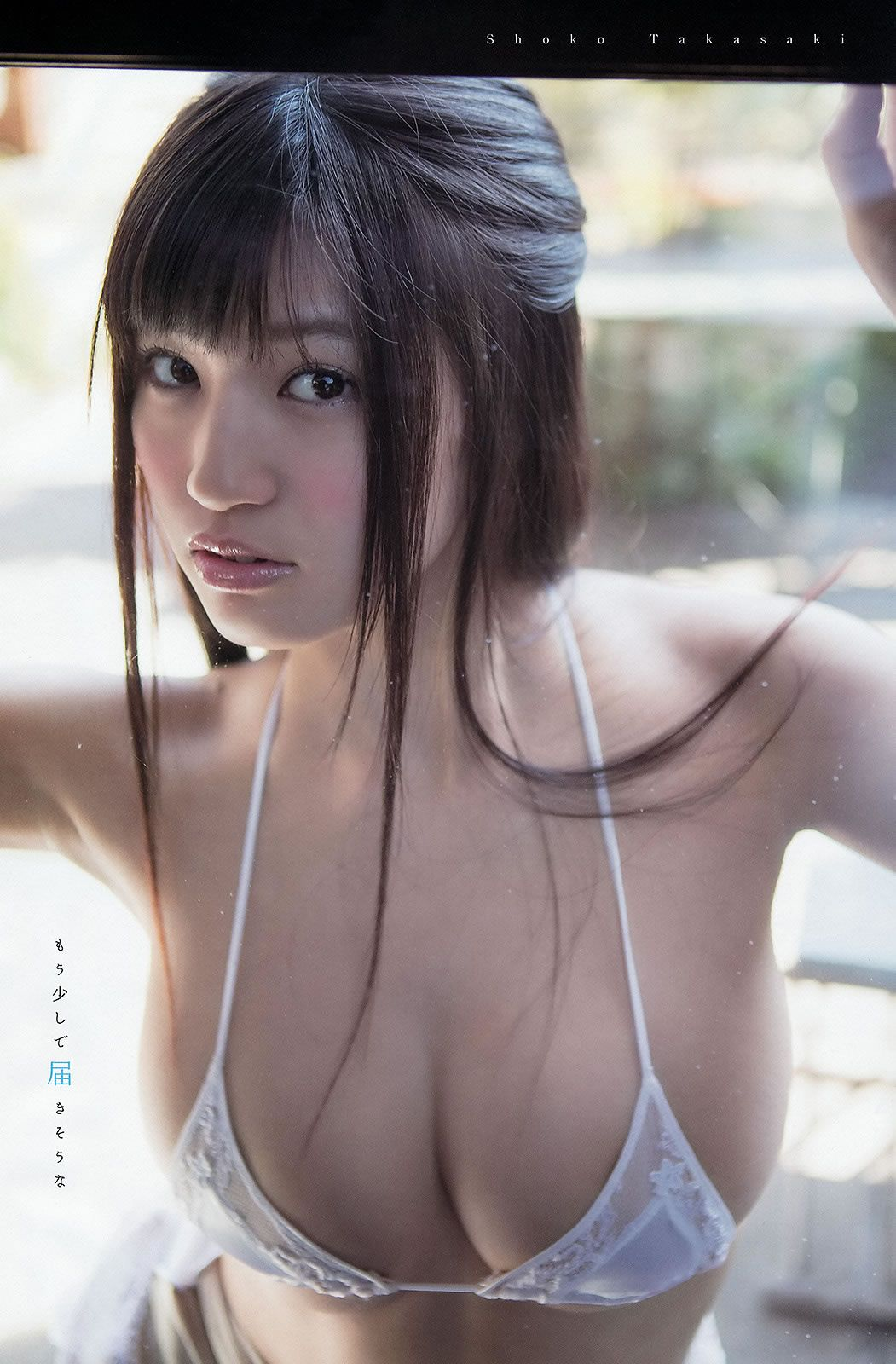 takasaki asian personals Find your asian beauty at the leading asian dating site with over 25 million  members join free now to get started.