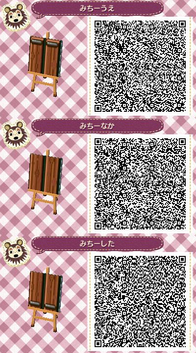 Animal Crossing Paths Dark Wood Plank Path Set 1of 2 Qr