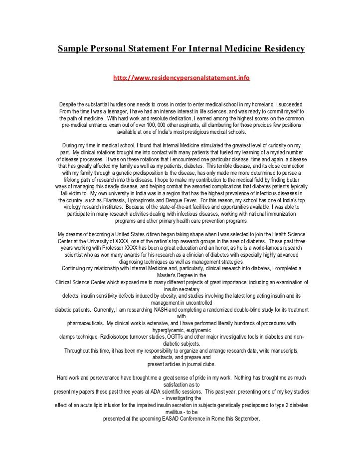 sle personal statement for medicine residency Motors Pinterest - personal statement sample