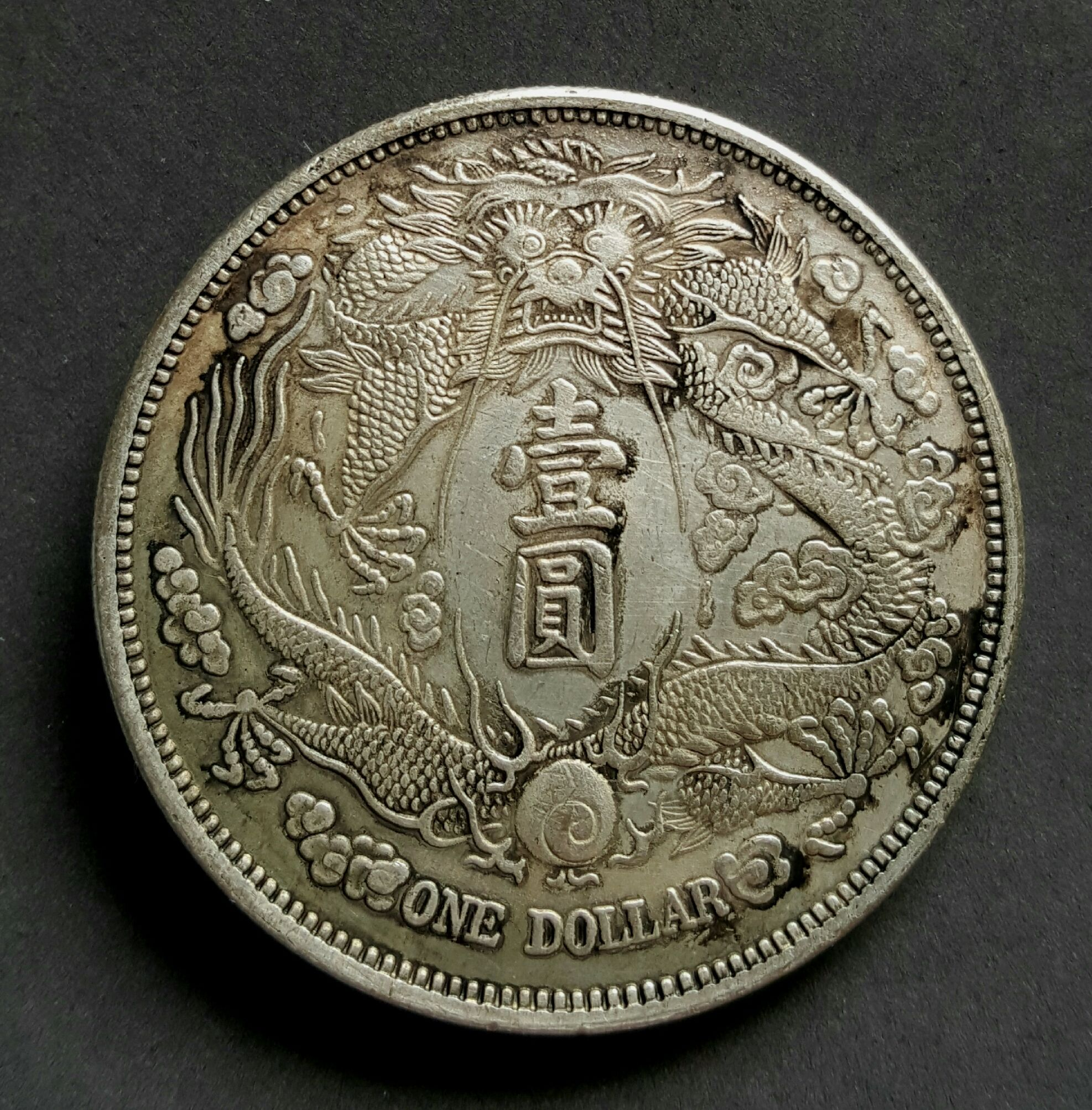 Rare China 1911 Qing Dynasty Silver Dollar 27.2gm 40mm