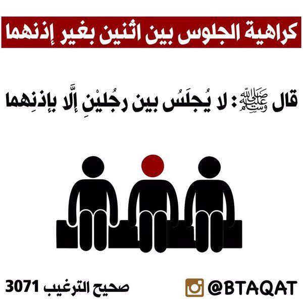 تغريدات الوسائط عن طريق بطاقات Cards Btaaqat تويتر Islamic Phrases Islam Facts Faith Quotes