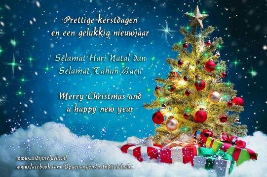 Selamat Hari Natal Dan Selamat Tahun Baru Selamat Natal