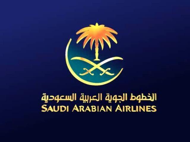 Saudia Logo Unique Hd Wallpapers Vintage Airline Ads Airline Logo Vintage Airlines