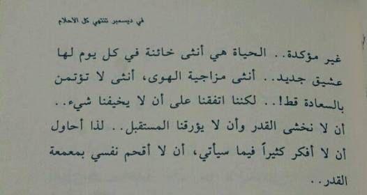 اثير عبدالله Words Math My Heart Is Breaking