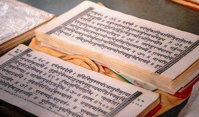 Yajurveda | A History of Hinduism in 2019 | Hindu vedas ...