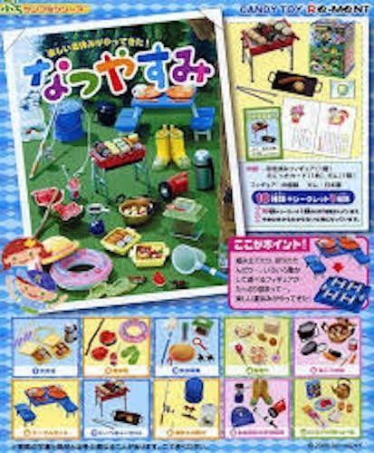 NEW RARE ~ Megahouse Miniature Summer Holidays