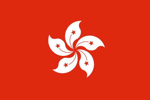 Hong Kong Country Flag Hong Kong Flag Hong Kong City Flags