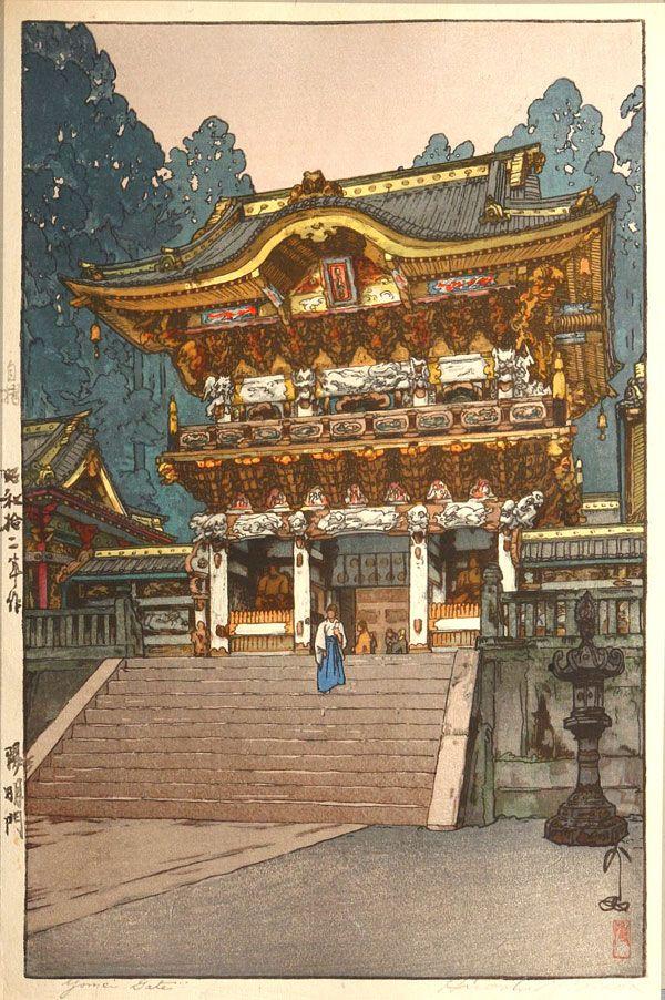 Japanese Art: Yomei Gate. Hiroshi Yoshida. 1937 - Gurafiku: Japanese Graphic Design