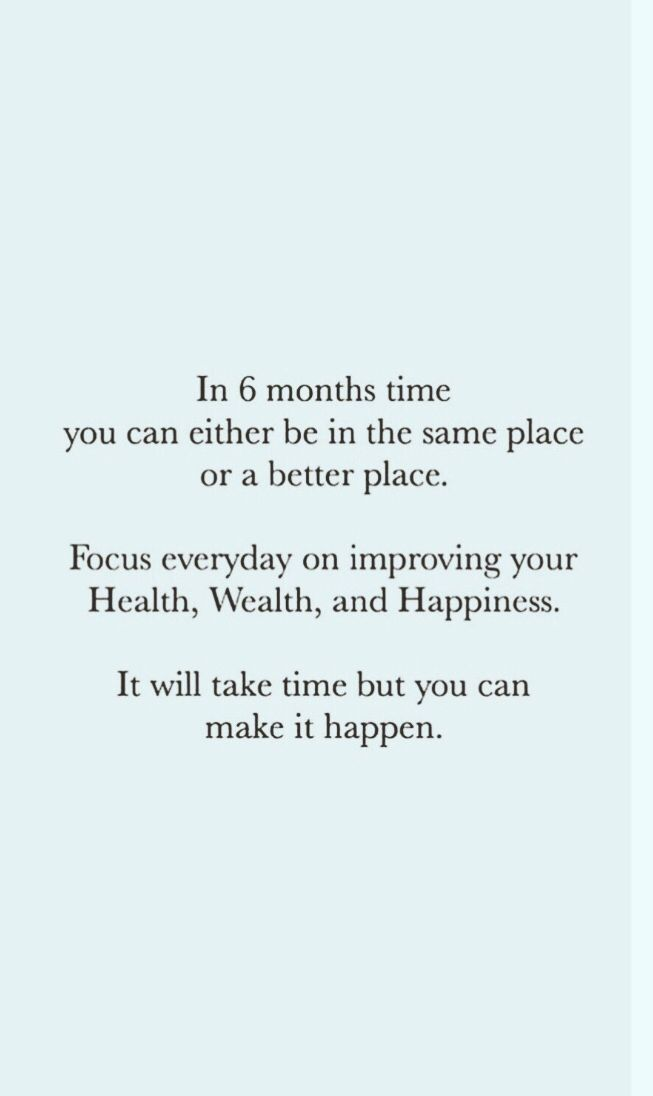 The Year's Not Over Yet | Quotes to live by, Words quotes, Positive quotes