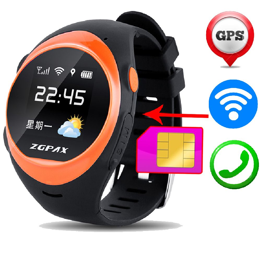 s888 2g sim karte smart armbanduhr sos notruf smartwatch. Black Bedroom Furniture Sets. Home Design Ideas