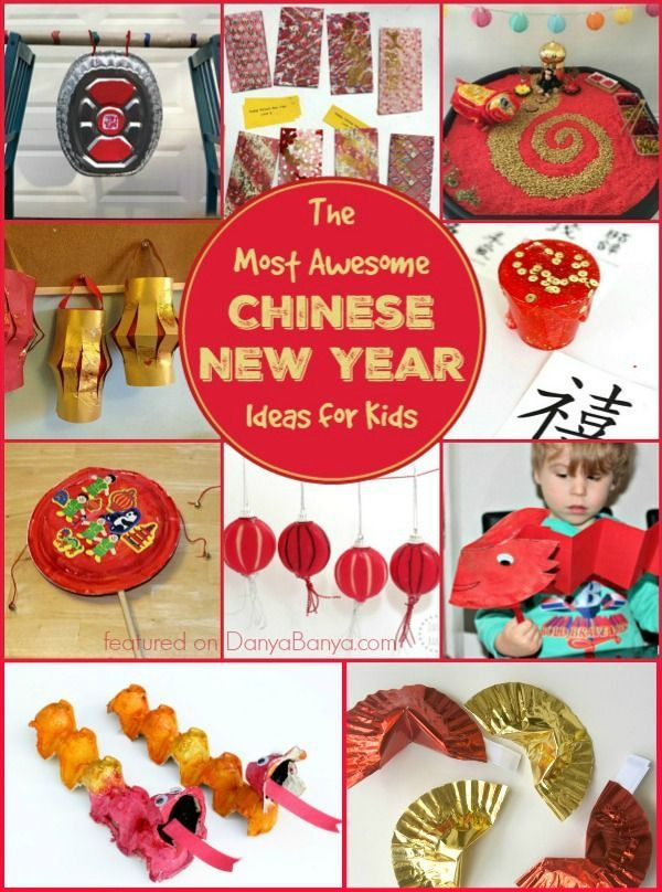The Most Awesome Chinese New Year Activities For Kids Danya Banya Chinese New Year Activities Creative Activities For Kids Activities For Kids