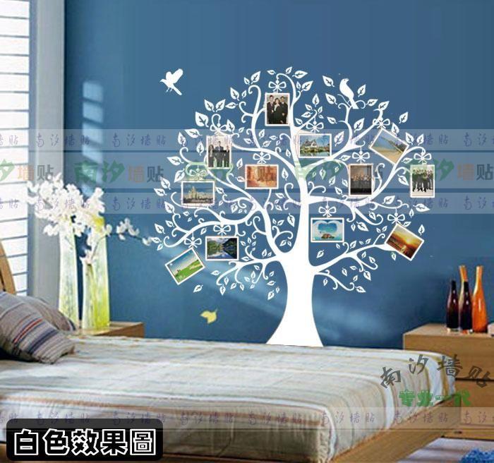 Zuid-Xi bedrijfscultuur Wall Stickers Tree of Life muur fotolijst ...