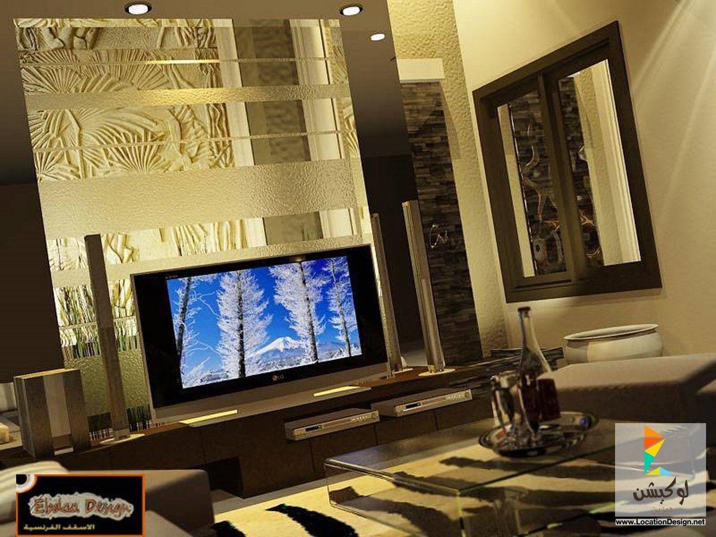 ديكورات شقق صغيرة مصرية Flat Screen Electronic Products Flatscreen Tv