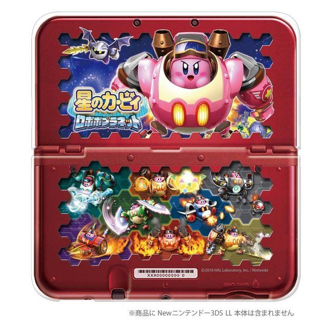 Kirby: Planet Robobot 3DS cover plate by KeysFactory TYPE-B