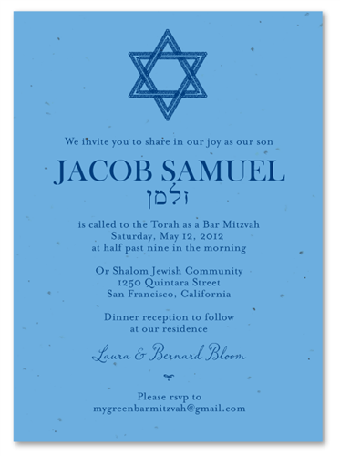 Bar mitzvah invitations eternal star plantable bar mitzvah bat mitzvah invitations on 100 recycled plantable paper eternal star by foreverfiances celebrations invite your friends and family as you take on the stopboris Images
