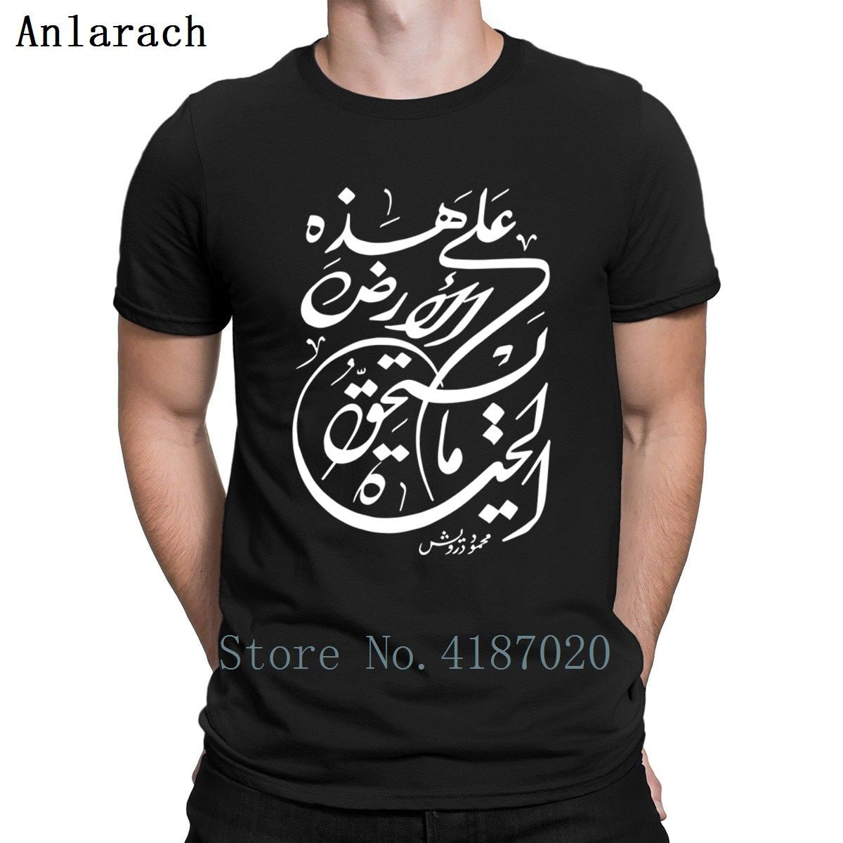 679ecbfd Arabic Calligraphy T-Shirt Clothes Funny Casual Top Quality Custom T Shirt  For Men Crew