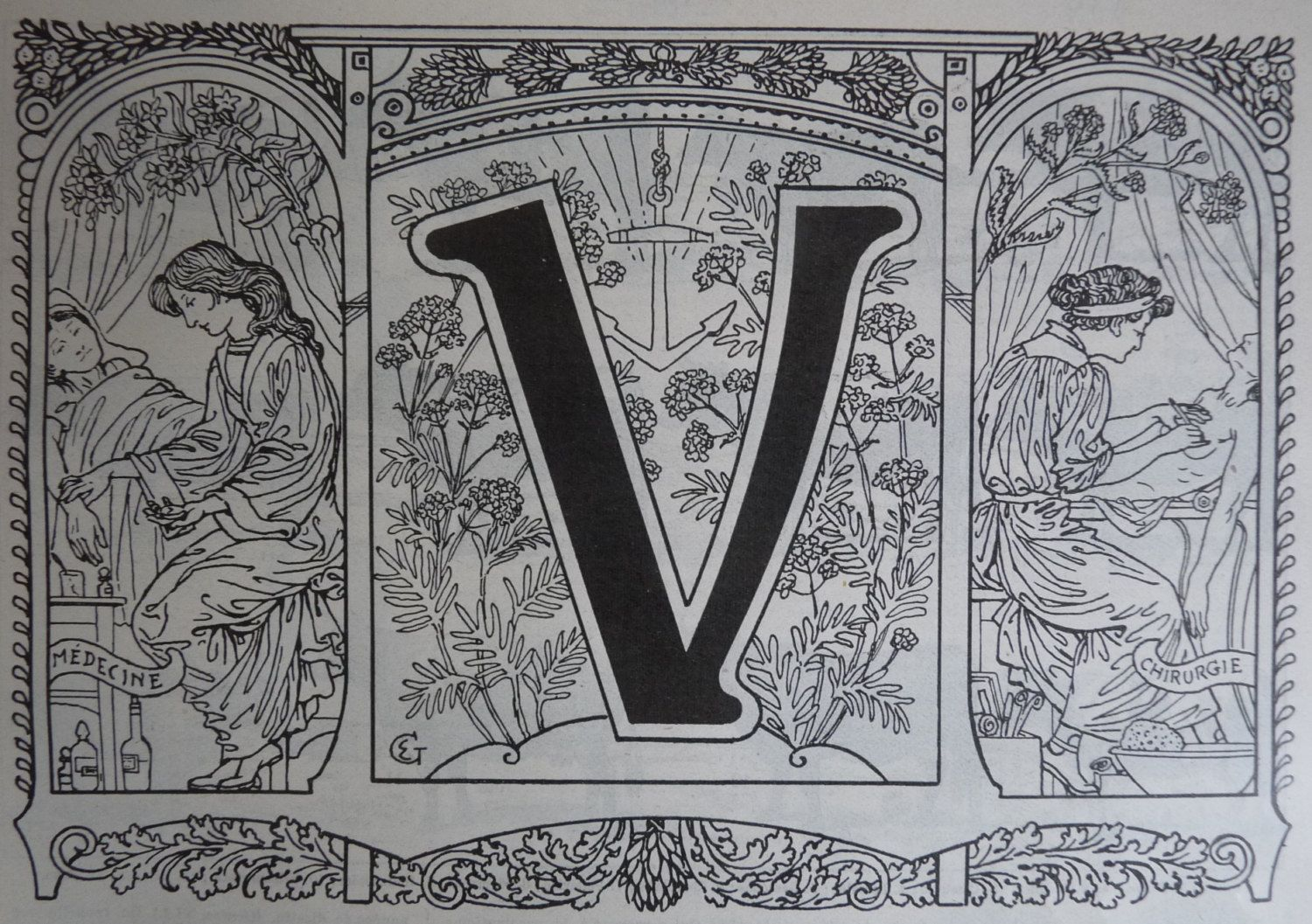 Vintage FRENCH DICTIONARY LETTER V. includes 7 by