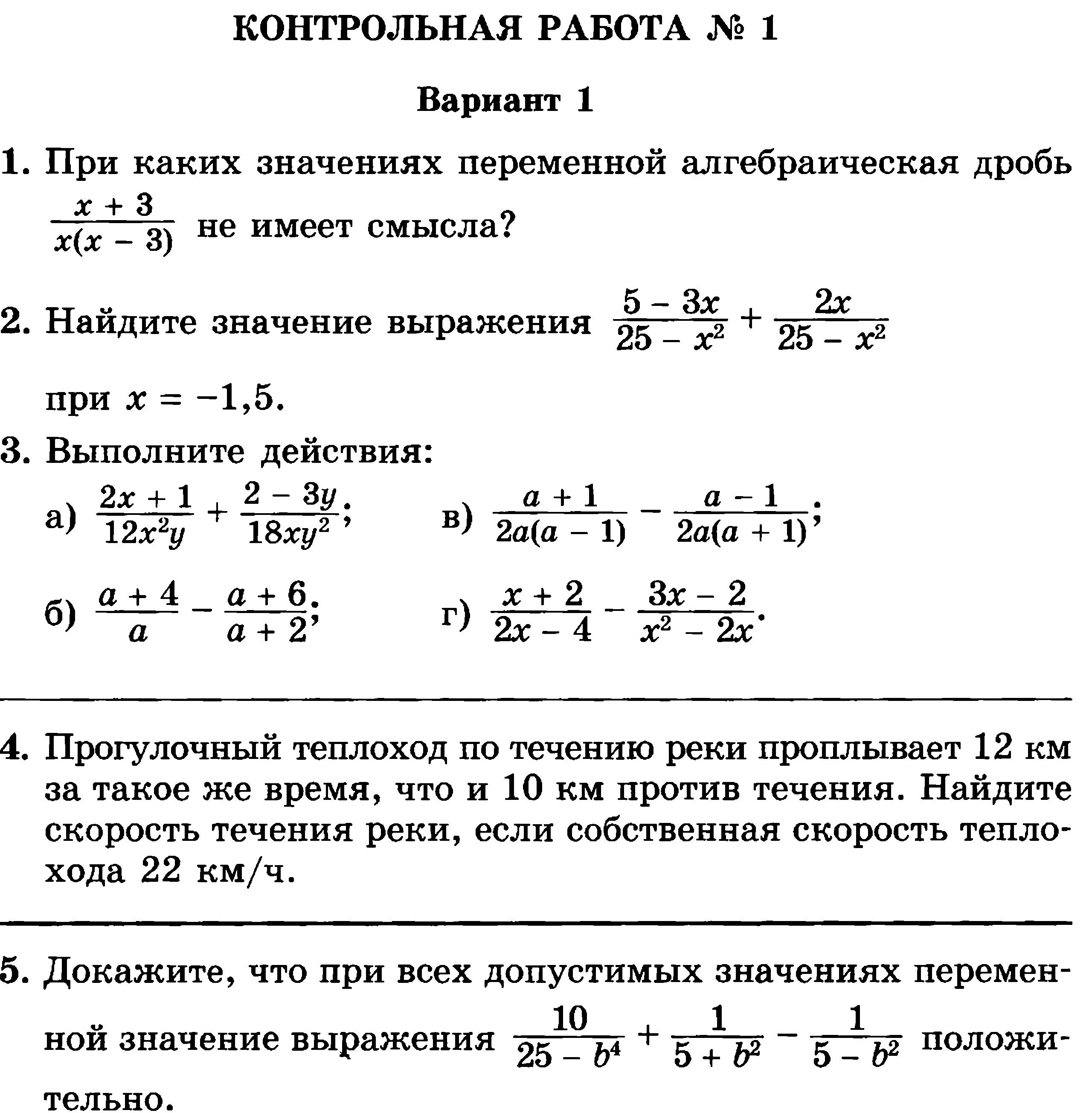 Бесплатно решебник по математике 3 класс в.н.рудницкая т.в.юдачева