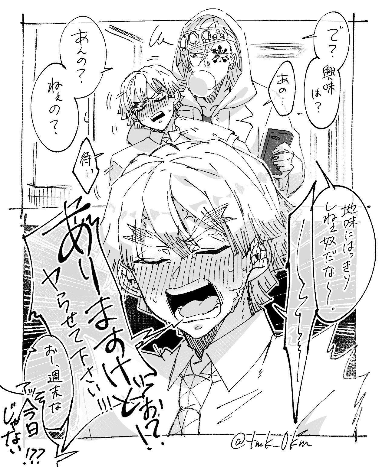 まき on Twitter Manga, Anime, Fire emblem