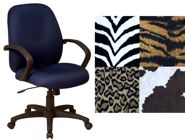 Zebra bobcat tiger palomino managers office desk chair Palomino