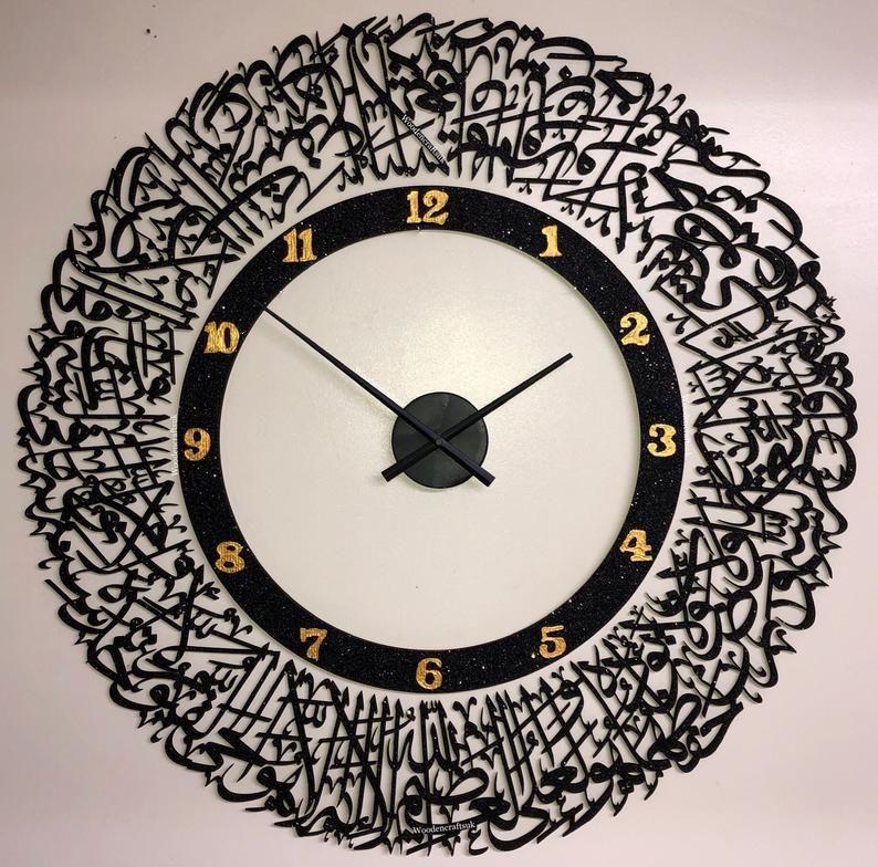 Aytul Kursi Wall Clock Ayat Al Kursi Wall Art Islamic Wall Etsy Islamic Wall Art Islamic Wall Decor Wall Clock Design