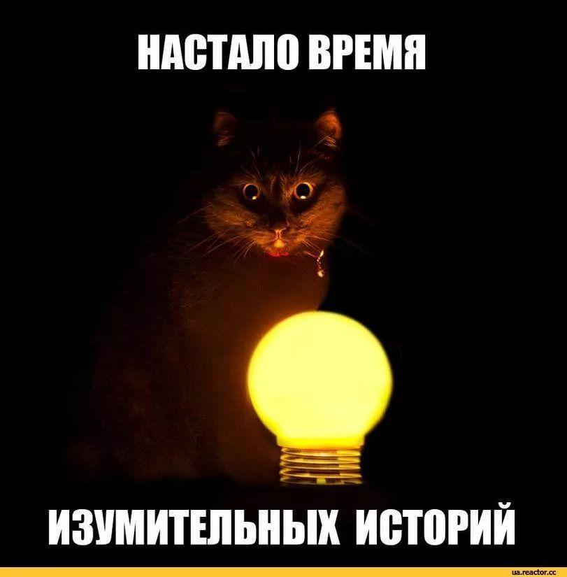 """""""Економічне зростання в 40% - це не самоціль, а наслідок. Якщо дати українцям можливість розвитку бізнесу і дешеві ресурси, буде зростання"""", - Гончарук - Цензор.НЕТ 7583"""