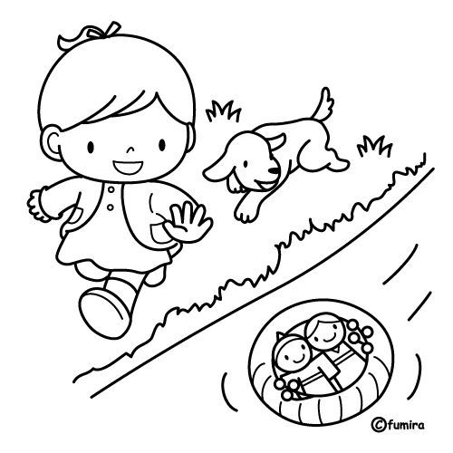 Fumira Para Colorear Imagui Dibujos Nino Jugando Dibujo