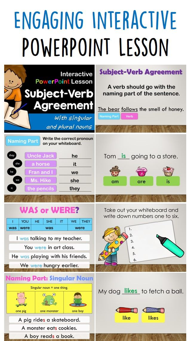 Subject Verb Agreement Interactive Powerpoint Lesson Powerpoint