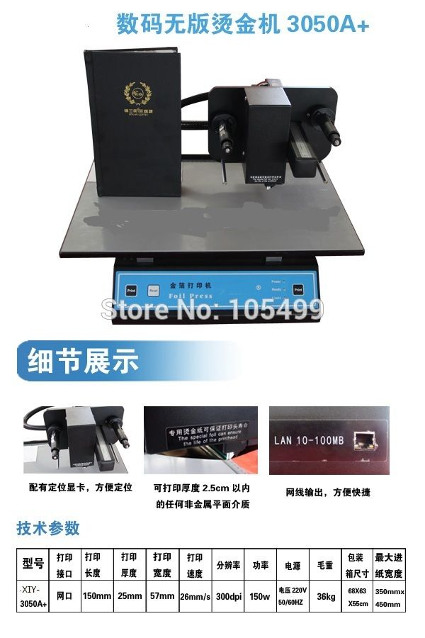 liw high quality stamping machine/hot gold foil stamping printer ...